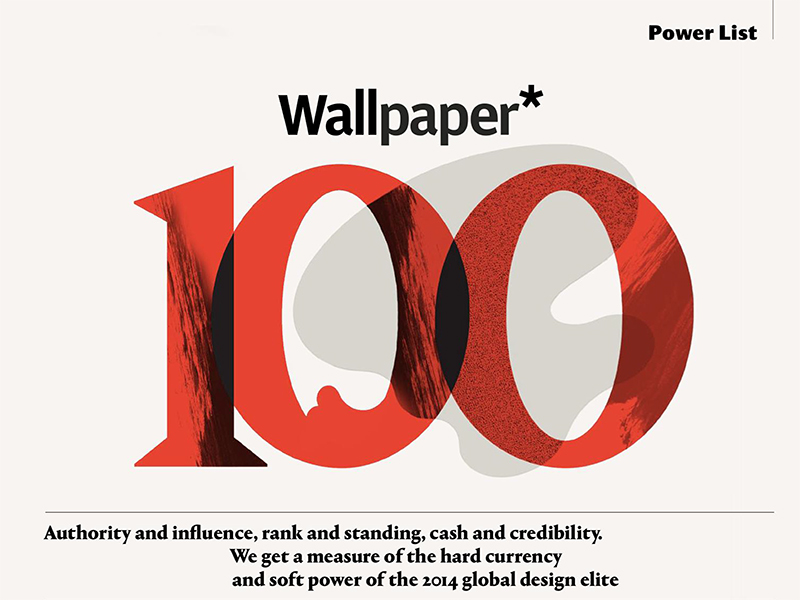 powerlist-wallpapermag-oct-2014-1