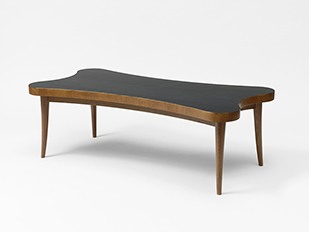 jean-royere-trefle-low-table
