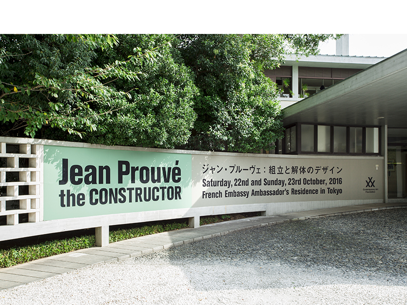 jean-prouve-the-constructor1