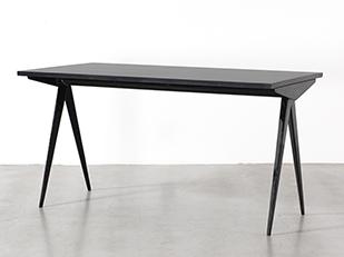 Plus adapté Jean Prouvé - Furniture - Galerie Patrick Seguin SS-14